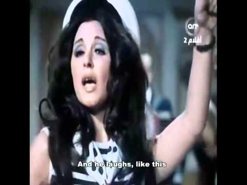 Soad Hosni - Ya Wad Ya Teel [1966 English Subtitles]