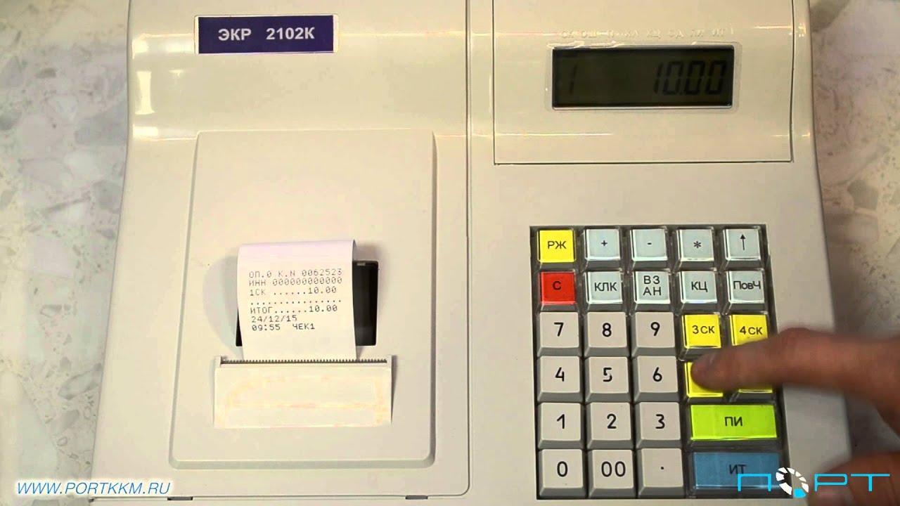 Как сделать возврат на кассе mercury-115