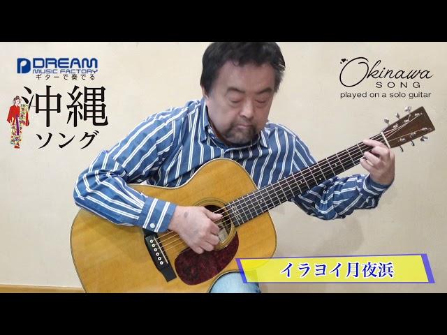 楽器の教則本・教則DVDに関する動画1