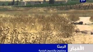 سقوط  طائرة سورية عسكرية  شمال المملكة في الطرة | Roya