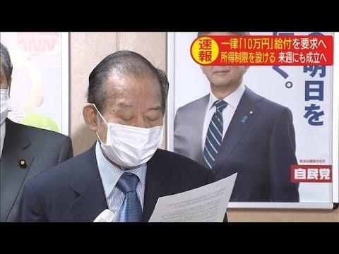 ペットの飼育放棄が相次ぐ 新型ウイルス媒介を心配か/タレントの石田純一さん(66)が新型コロナに感染/新型コロナの流…他