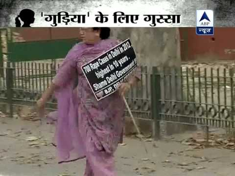 Workers of BJP Mahila Morcha protest outside the residence of Sonia Gandhi