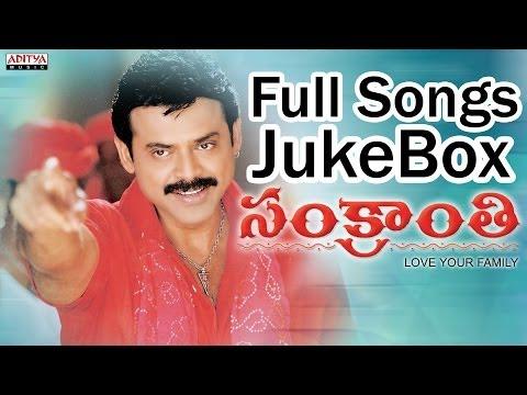 Sankranthi (సంక్రాంతి)Telugu Movie Full Songs || Jukebox II Venkatesh, Srikanth, Sneha
