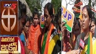 Nagarjunasagar BJP Candidate Kankanala Nivedita Face To Face On Elections