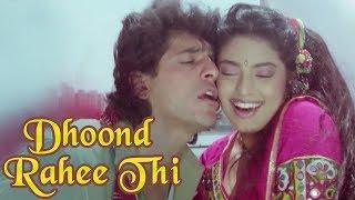 Dhoond Rahee Thi Jise | Zahreelay | Juhi Chawla Chunky Pandey | Bollywood 90's Song