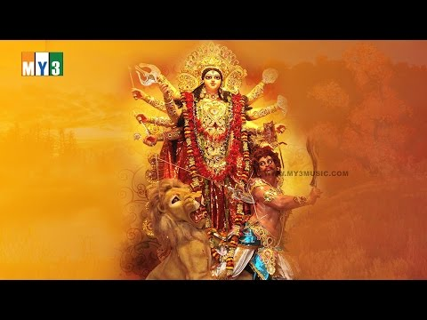 Mahishasura Mardini Jukebox || Durga Matha Songs || Bakthi Jukebox video