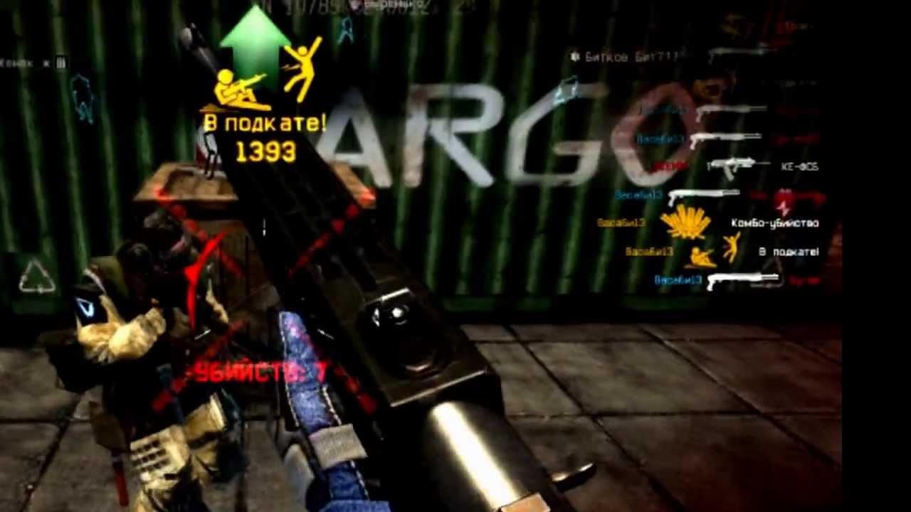 Warface Комбо-убийство - YouTube