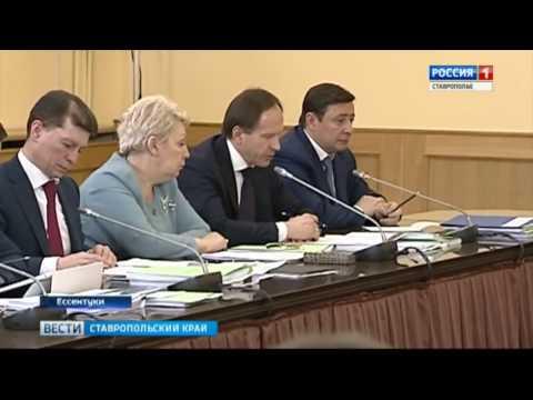 Вести. Ставропольский край 10.03.2017