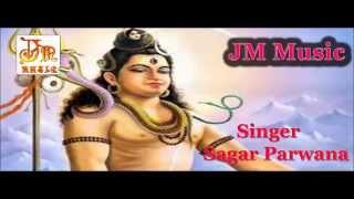 Bhojpuri DJ Bol Bam Songs 2016 | Jukeobox Songs JM Music | New Bol Bam Song