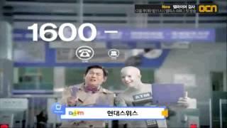 Drama Korean Vampire Prosecutor 2011 Sub Arabic Ep 2