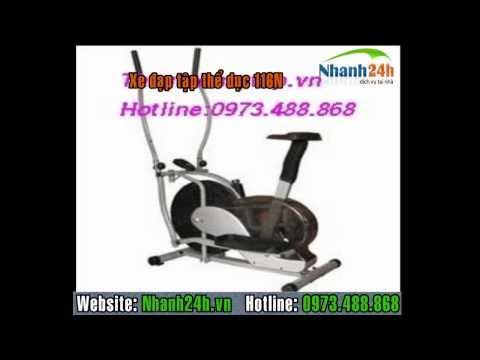 Xe đạp tập thể dục 116N