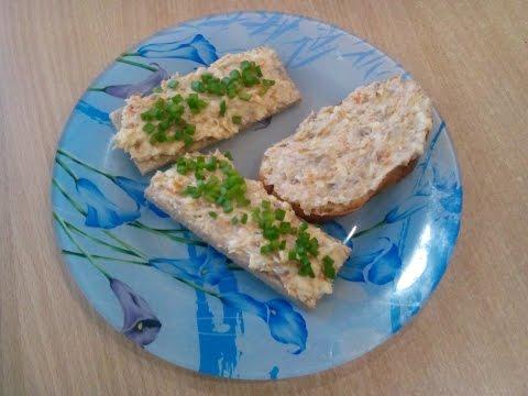 Бутербродная закуска Ложная икорка