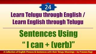 "24 - Spoken Telugu (Beginner Level) Learning Videos - Sentences Using "" I can + (verb)"""