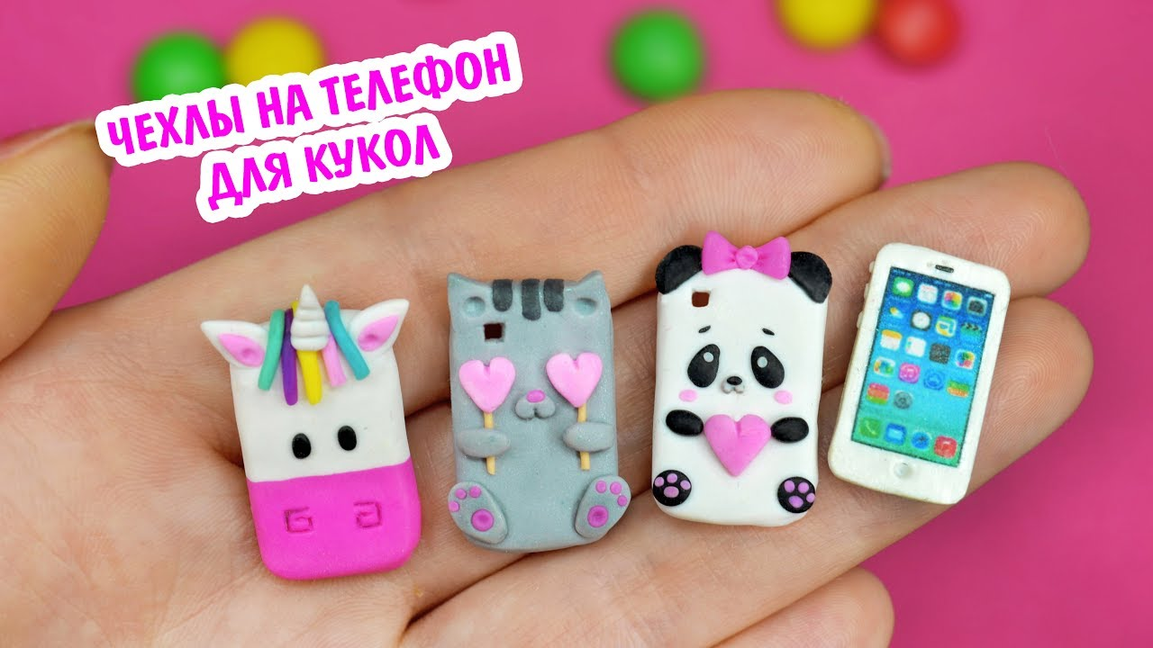 Как сделать игрушечный телефон своими руками сенсорный 3