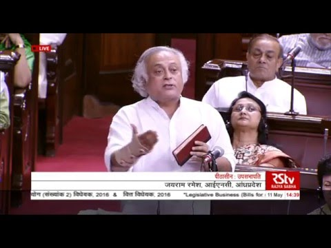 Sh. Jairam Ramesh's comments on The Appropriation (No.2) & Finance Bill, 2016