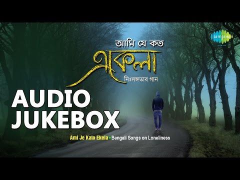 Top 10 Bengali Sad Songs | Old Bengali Songs | Audio Jukebox
