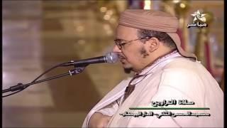صلاة العشاء والتراويح 2016 الليلة 23 من مسجد الحسن الثاني بالدار البيضاء مع الشيخ عمر القزبري