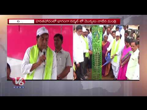 Minister Indrakaran Reddy Inaugurates Newly Constructed Gram Panchayat Building In Dilawarpur | V6