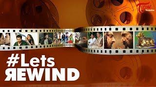 #LetsRewind | Tollywood 2017 Roundup | TeluguOne