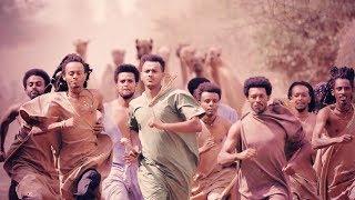 G Mesay Kebede - Endatay | እንዳታይ - New Ethiopian Music 2018 (Official Video)