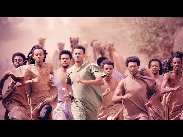 G Mesay Kebede - Endatay - New Ethiopian Music 2018 (Official Video)