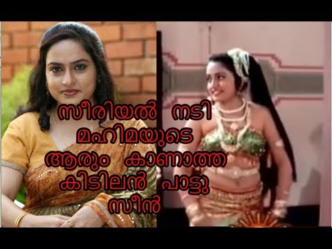 Malayalam serial actress  navel song thumbnail