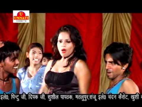 New Bhojpuri Hot Song video