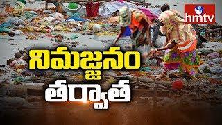 GHMC Workers Clean Huge Garbage On Roads After Ganesh Immersion - Hyderabad - hmtv - netivaarthalu.com