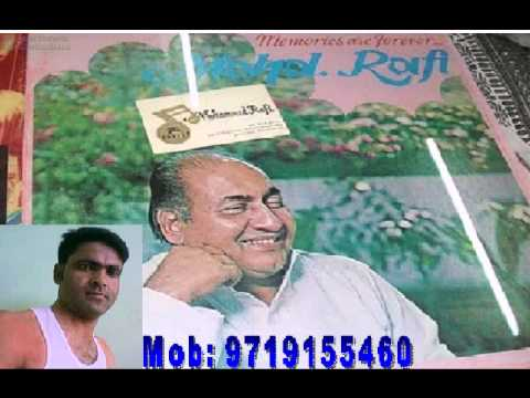 Sun mere sajna by Mohd Rafi film Ansoo 1953 (Very Nice Song)