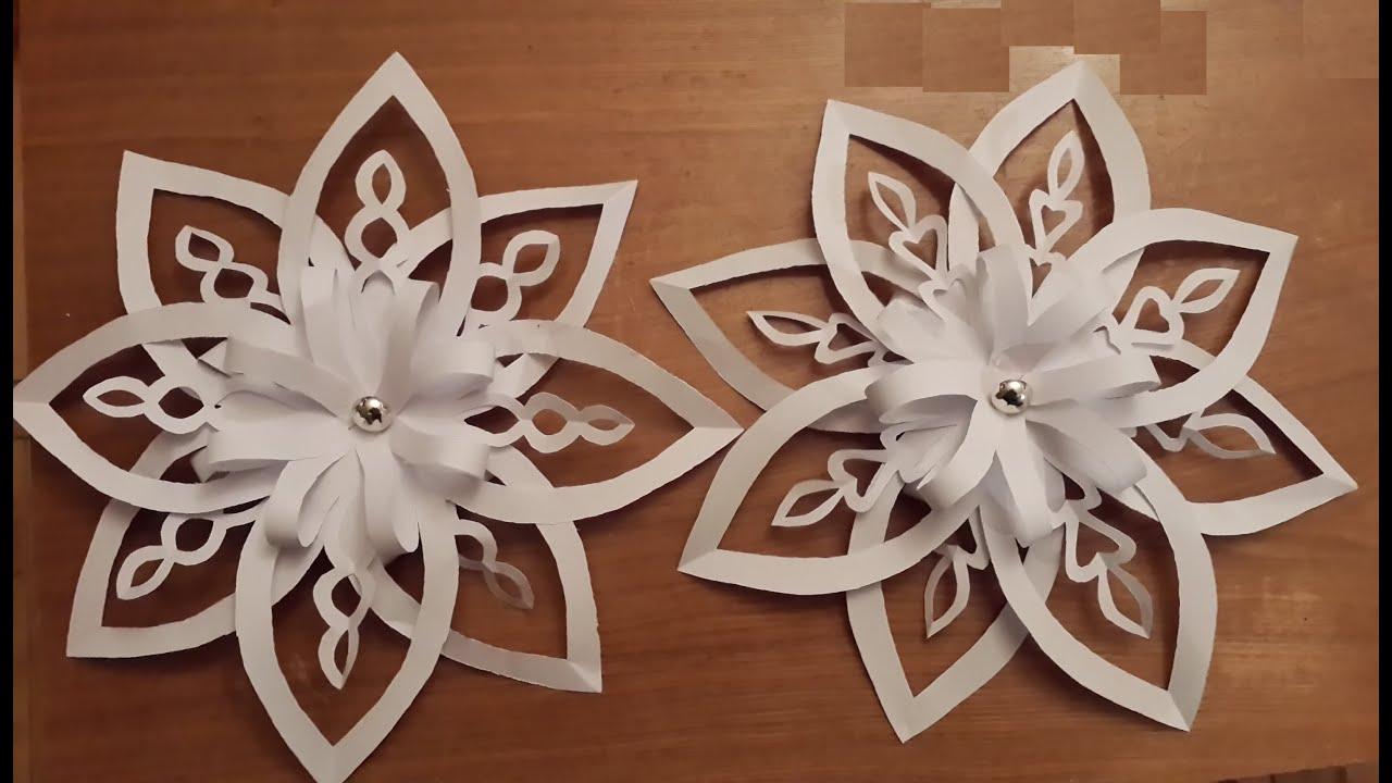 Снежинки своими руками из бумаги объемные из бумаги 35
