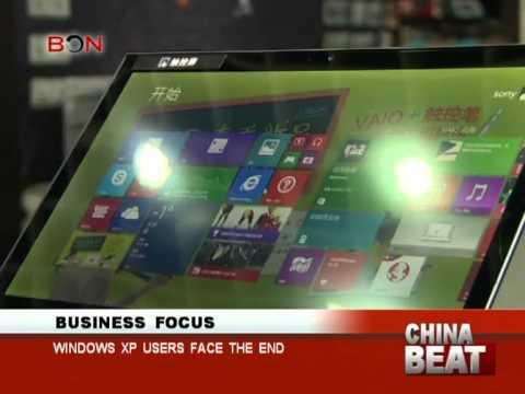 Windows XP users face the end - China Beat - April 8 ,2014 - BONTV China
