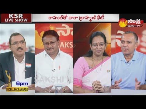 KSR Live Show: రాహుల్గాంధీ తెలంగాణ టూర్ లో సంచలన వ్యాఖ్యలు.. - 15th August 2018