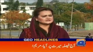 Geo Headlines - 05 PM - 14 February 2019