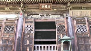 綾部市紹介ビデオ(前編)