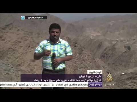 فيديو: إنزال بحري مباشر لقوات الشرعية والتحالف في جزيرة الحبل والجعدية بين الحديدة وحجة