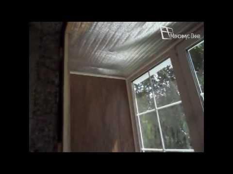 Максимус окна - остекление лоджии окнами пвх, утепление и от.
