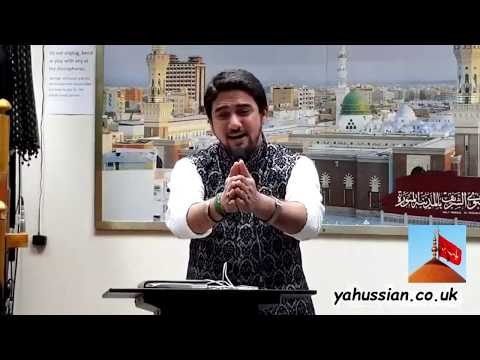 Farhan Ali Waris - APIZ Birmingham (UK) - 30th July 2015