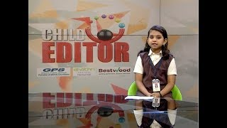 Child Editor Ganga S Nair | Children's Day Special