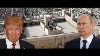 ПУТИНА И ТРАМПА ИУДЕЙСКИЙ СИНЕДРЕОН ПОПРОСИЛ ПОСТРОИТЬ ХРАМ ДЛЯ АНТИХРИСТА.