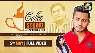 COFFEE STUDIO WITH MUDITHA AND ISHI II 2021-05.09