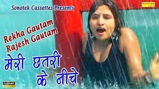 Haryanvi Hot Songs - Chhatri Ke Niche | Meri Chhatri Ke Niche Aaja | Surender Romiyo,Minakshi,Satte