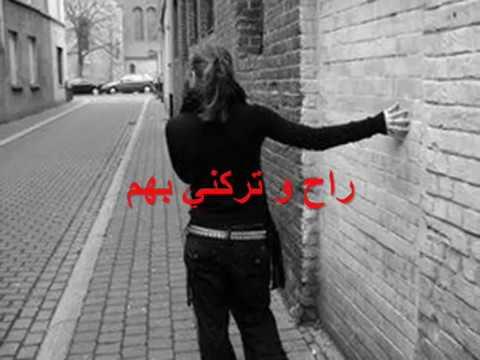 Majid El Reme7 7abibi Ra7_ 2010 مجيد الرمح حبيبي راح