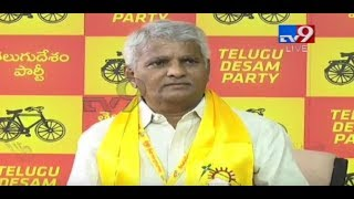 TDP leader Ravula Chandra Sekar Reddy Press Meet LIVE || Hyderabad