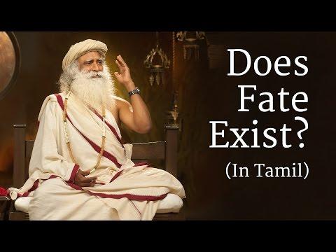 தலைவிதி என்பது உண்மையா? Does Fate Exists? Sadhguru Tamil Video