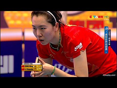 2015 Kuwait Open (WS-Final) LI Xiaoxia - DING Ning [HD 1080p] [Full Match/Chinese]