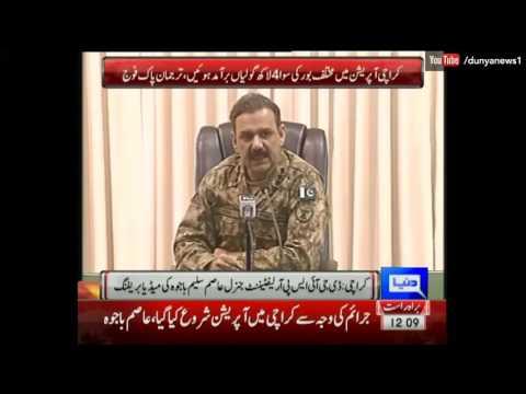 DG ISPR Asim Bajwa Press conference - 12 Feb 2016