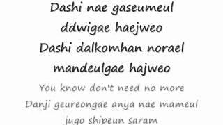I Need A Girl-Tae Yang Lyrics