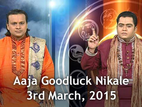 Aaja Goodluck Nikale | 3rd March, 2015 - India TV