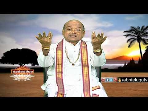 Garikapati Narasimha Rao | Nava Jeevana Vedam | Full Episode 1363 | ABN Telugu