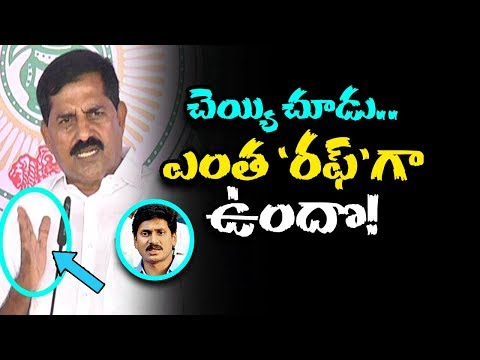 Minister Adinarayana Reddy Strong Warning To YS Jagan | TDP VS YSRCP | AP Politics | mana aksharam